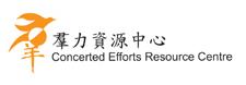 Concerted Efforts Resource Centre