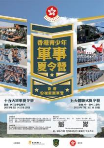 2019 MSC Poster
